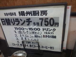 CA3K0008.JPG