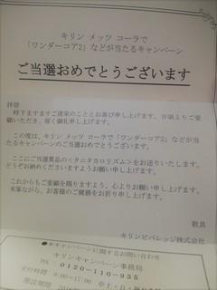 CA3K0063.JPG