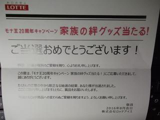DSCF2858.JPG