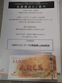 DSCF6125.JPG