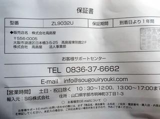DSCN0518.JPG