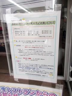 DSCN0833.JPG