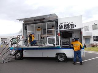DSCN1541.JPG