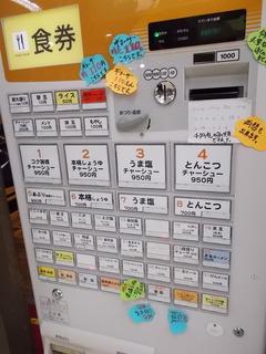 DSCN2079.JPG