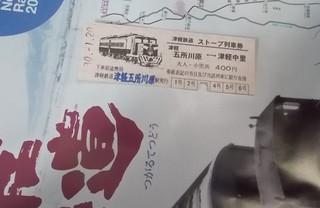 DSCN2131.JPG