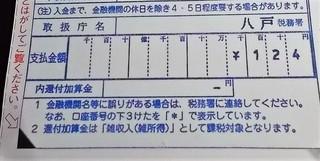 DSCN2611.JPG