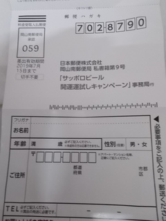 DSCN3722.JPG