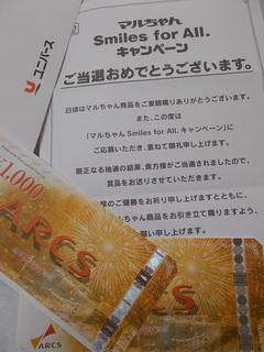 DSCN3909.JPG