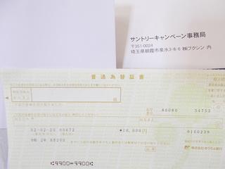 DSCN3933.JPG