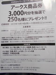 DSCN3969.JPG
