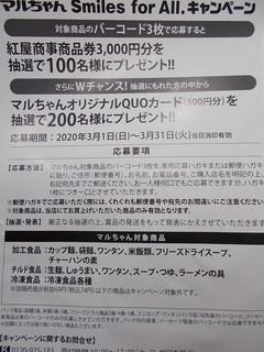 DSCN3970.JPG