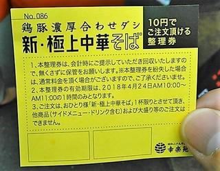 KIMG0096.JPG