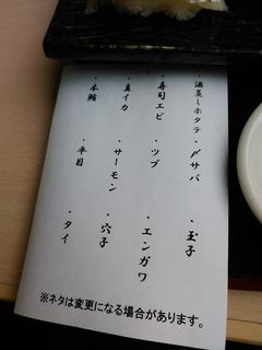 KIMG0386.JPG